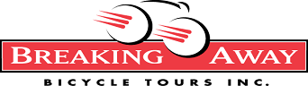 cycling tours | tour de france |biking tours to europe|